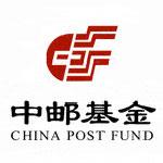 中邮创业基金管理股份有限公司