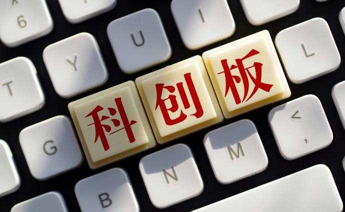 名片全能王母公司启动科创板上市辅导 此前曾被指违规使用用户信息