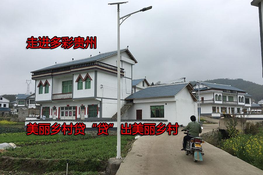 人口老龄化_贵州省农业人口总数