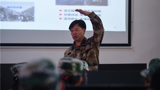 中国工程院首届扶贫电商班双11开班:院士教种地 拼多多教开店