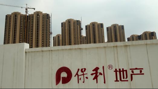 """保利地产旗下项目发生安全事故 子公司成监管黑榜""""常客"""""""