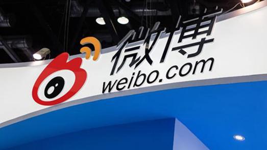 """微博被曝向""""饭圈""""营销网贷产品:""""微博借钱""""涉嫌虚假宣传 号称日息0.04%实际年化高达24%"""