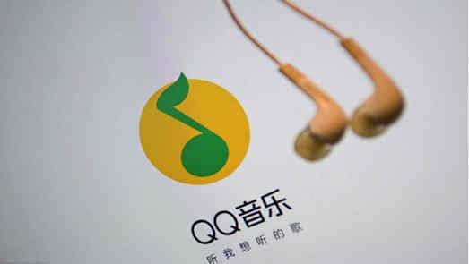 周杰伦新歌提振了腾讯音乐股价 却难提振疲软的业务