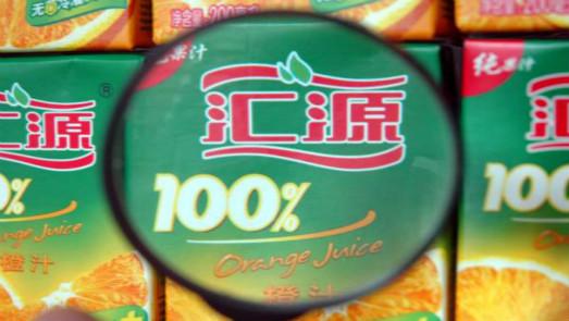 汇源果汁再成被执行人 执行标的超2700万