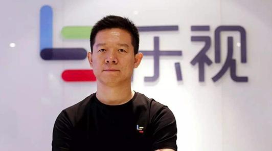 贾跃亭:已偿还30亿美元债务 乐视网:没收到任何现金