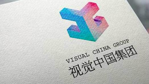 腾讯入局图库市场用户成本降93% 视觉中国们要被