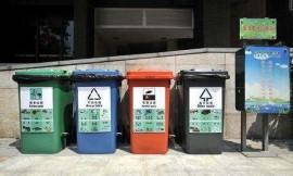 生活垃圾处理收费是一剂良药吗