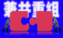 """""""两化""""筹划重组 2020年央企整合大幕开启"""
