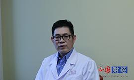 """13家医院成立""""脊柱脊髓专家联盟"""" 多学科专家联合会诊"""