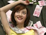 汇丰晋信基金交易部负责人被女下属投毒