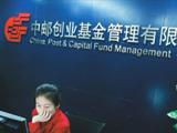 """中邮基金风格激进遭重创 基民5年""""被买单""""130亿"""