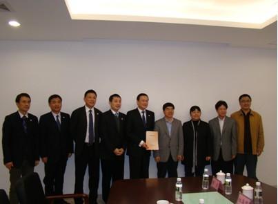 海口市政府与德稻集团签署框架合作协议