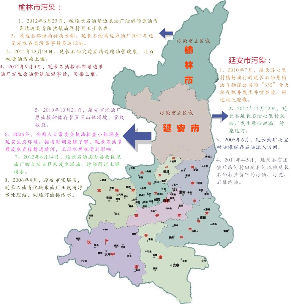 东榆林地图分享展示图片