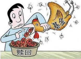 """苏竞""""老鼠仓""""获利3652万"""