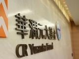 华润元大新手两年研究员后上岗