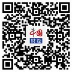 """交易额突破20万亿元 电子商务正成为中国""""互联网+""""先导"""