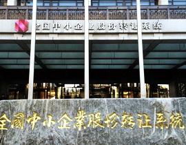 北京餐饮连锁店求生:一度靠抵押房子贷款 差点就熬出头