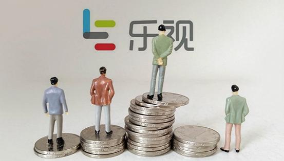 """""""去贾跃亭化""""后如何走?乐视网:目前急需解决资金问题"""