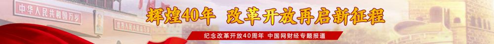 百度搜狐部分产品被责令停更一周