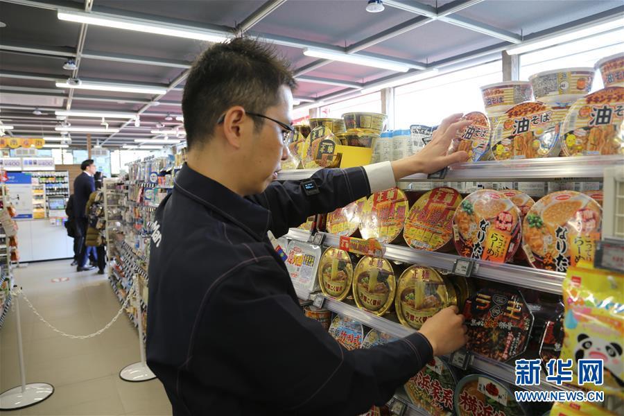 北京一季度消费者信心指数创五年来新高