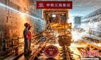 黑龙江开展在施建筑业企业安全风险大体检