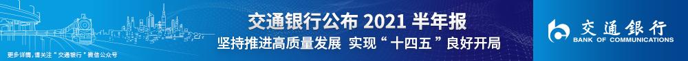 国内配资排行_股信网联手中国人保(PICC)保驾股票配资资金安全