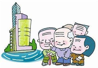诅咒漫画的养老服务条件可上市融资企业符合法老王的图片