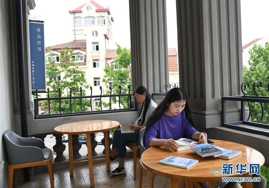 青岛书店:城市阅读打造文化地标