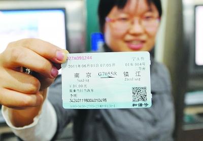 儿童火车票标准2014