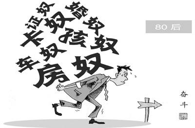 生日快乐!贾玲发文为偶像刘德华庆生