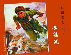 刘亚东:收藏烟标20多年_财经_中国网
