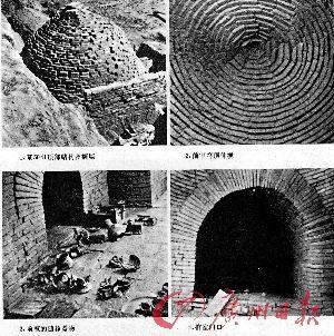 地下古墓结构图