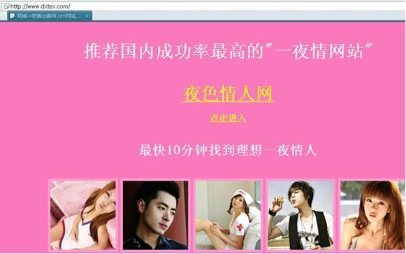 求色老大最新网址_南江b官网变色情网站 回应称早已弃置很多年