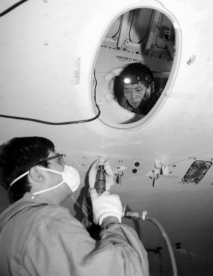 """""""油箱空间很小,像这架波音737飞机翼尖的油箱"""