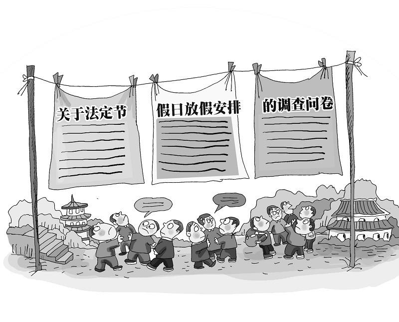 春节放假通知手绘海报