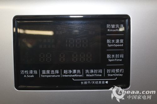 滚动新闻 正文    xqg90-a1288fs变频滚筒洗衣机拥有筒洁净功能,采用