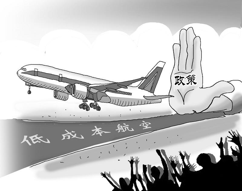 低成本航空起飞在即