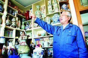 老人与瓷器