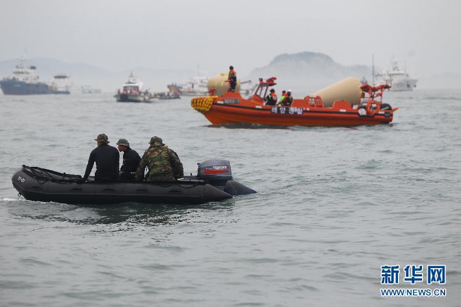 """""""岁月""""号客轮16日在韩国全罗南道珍岛郡屏风岛以北海域意外进水并"""