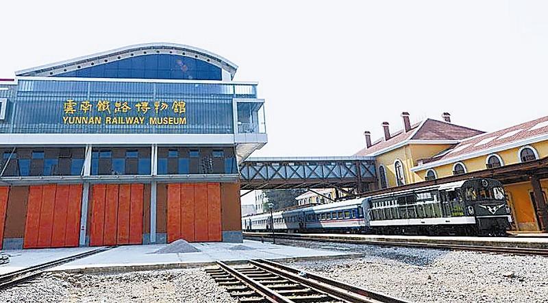 图为云南铁路博物馆通过空中廊桥与昆明北站相连
