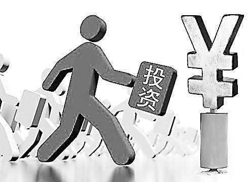 陕西省gdp增速放慢_赵锐 陕西和西安GDP增速放缓,问题出在哪里