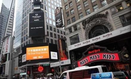 中国公司纽约时报广场打广告:年薪30万只要处女座