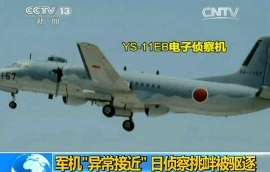 日本f-15强闯东海识别区 两次抵近中国警巡飞机