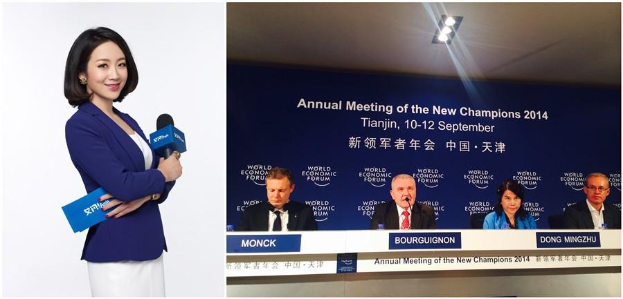 艾问达沃斯:中国企业创新的最大挑战在于人才
