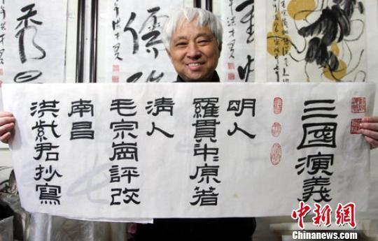 放的三个版本的手抄版《三国演义》.-七旬老人用书法抄 三国 作品