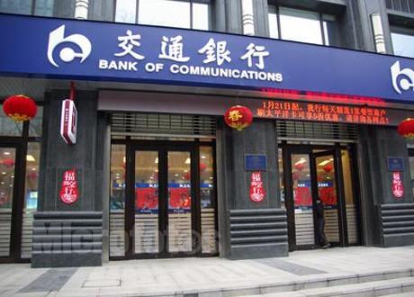 交行�y�*9chyk���#y�-z)_交行净利增速再入个位数 银行风控严峻寻找突围点