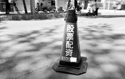 「股票涨停板」300030北京高考改改进计划2017_北京市2017年高考革新计划解读秀强股份