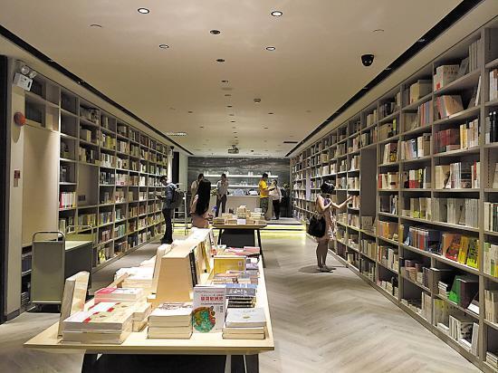 唐宁书店 装修
