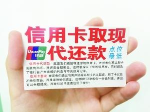 深圳信用卡以卡办卡_重庆代还信用卡_信用卡以卡办卡怎么办
