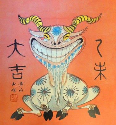 收藏 收藏新闻 正文    癸巳是蛇年,我画了一张蛇咬尾巴的画作代表